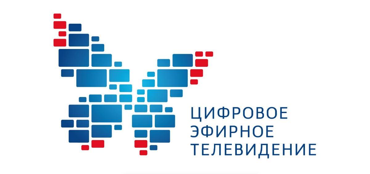 Телевидение в России сегодня
