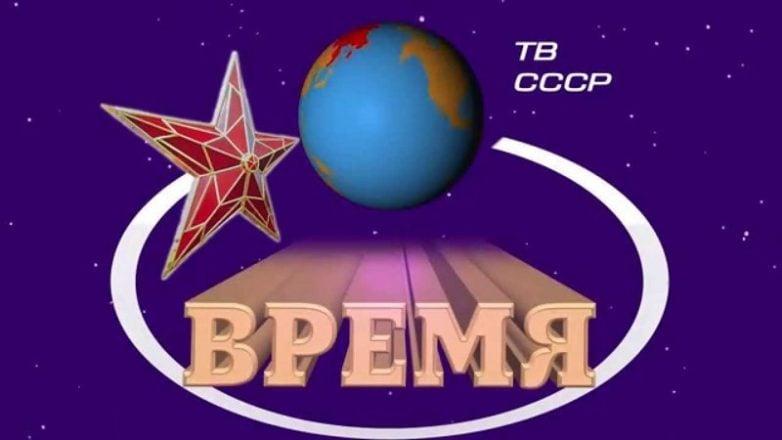 Телевидение в СССР